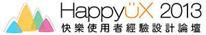 字+logo_贊助頁
