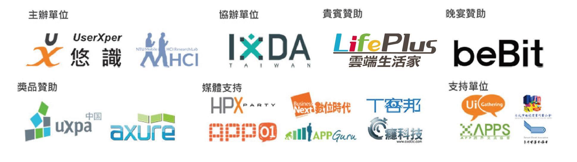 mix_sponsor