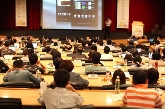 Happy UX 2013於9月28日舉辦,共吸引超過350位人士到場參與。